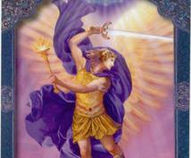 大天使ミカエル様リンクを伝授いたします 大天使ミカエル様が好きな方に特にオススメ!