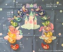 勾玉セラピー恋愛運アップのカラーリーディングします 愛され姫と愛され王子でいいんだよう☆ミラクル☆プロジェクト