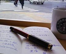 セールスレターに関するコピーを書きます 成約率を上げるためのコピーが欲しい!という方へ