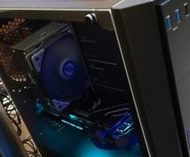 自作PC組み立ての代行をいたします 自作PC代行!最適な環境でお使いいただけるように選びます