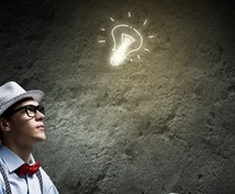Excel不要!完全自動で仕事の成果を上げられます 今すぐに一生役立つ「成果を生み出す」仕事術が欲しい方!!
