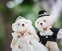 婚活パーティーで快勝する会話術教えます 婚活中でなかなかいいかたと巡り会えない方