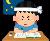 小・中・高校生の数学問題の解答・解説をします 受験勉強・宿題などで分からない問題の添削や解説を代行します!