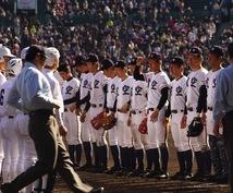 これから指導者を目指している方!教えます スポーツが好き!野球好きの方!