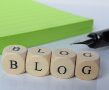 女性向けのブログ記事(2000文字まで)作成します 書きたいことがあるのにうまく文章に出来なくて困っている方へ