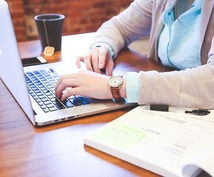 女性向☆ブログ記事執筆代行いたします 美容、旅行、料理などなど。女性向けの記事が得意です!