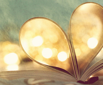 あなたの好きな本から問題(クイズ)を出題します 対話を通して、読書による理解をさらに深めたい方へ