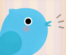 自動ツイートツールがいくつでもできます ツイッター社にばれない自動ツール♪いくらでもつぶやきOK♪