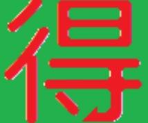 元祖‼︎ココナラソムリエ‼︎商品購入に総額50万円以上を費やした私がおすすめ出品者を紹介します‼︎