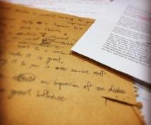 受験英語   長文読解問題を分かりやすく解説します !  もう、英語の長文に圧倒されない。