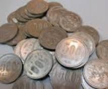 今すぐできる節約術教えます 驚くほど簡単に500円以上節約できます。