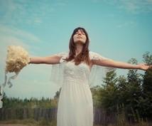 【人生好転者多数】あなたの潜在意識と魂中にあるマイナスを浄化・クリーニングします