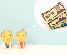 お金に関する不安や悩み、何でもご相談承ります 現状や将来のお金の悩み解消したいあなたへ