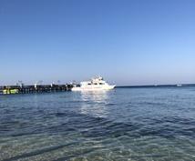 地中海人気のリゾート地キプロスの旅行の相談乗ります ノープランなあなた!もしくは現地の人のように過ごしたいあなた
