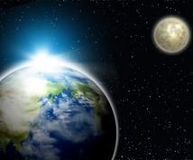 西洋占星術であなたの本質を鑑定します 自分の生まれ持った資質や強み知りたい方にオススメです。