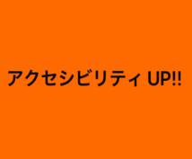 YouTube向けにCC字幕・日英字幕を作成します 字幕機能を充実させて、アクセシビリティを向上させましょう!