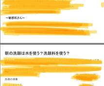 朝のスキンケアの方法教えます 国際的なメイクの学校で学んだスキンケアの方法PDF8枚!!