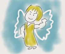 あなたの守護天使をイラストにします リーディングした天使さんを描かせて頂きます