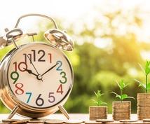 じぶんファンドを低額から構築する方法を教えます 毎月コツコツ少額から効率的に積立投資する方法