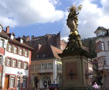 ドイツに留学したい人!ドイツの国立大学院出身者が相談のります☆語学留学から大学入学まで