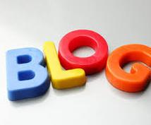 ブログ記事作成代行プラン承ります 書くことから解放されたい起業家の皆様へー時間が欲しい貴方へー