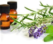 筋肉痛を取るアロマレシピを教えます 運動して筋肉がお疲れ気味の方に癒しを♪(*´ω`*)