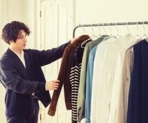 アパレル、ファッション業界の現実を教えます アパレル、ファッションを志している方必見!