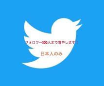 ノマドワーカーやってます Twitterの運用をサポートを致します。