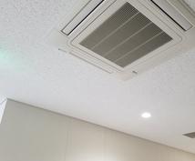 省エネ、節電に対する取り組み方法を提供します 省エネ、節電、コスト削減を検討している人、企業様