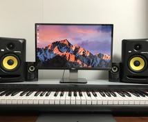 楽曲のマスタリングをします ご自身の製作楽曲に音圧/迫力をプラス!