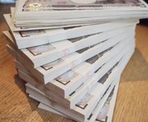 資金繰りでお困りの方へ資金調達のサポートをします 借金をまとめたい方低金利で借りたい方大金を借りたい方