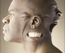 現在抱いているネガティブな感情について鑑定しバランスを調整します