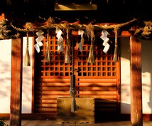 あなたにぴったりの神社を現役神主が探します 旅先の神社の選定、お悩みに対してどこの神社がいいか!