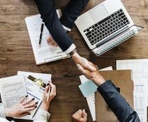 中小企業経営者へ経営に関するアドバイスをします 弱小企業を中堅企業にまで成長させ、3社を経営していました