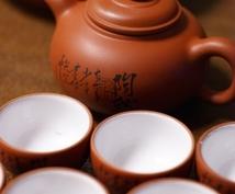台湾の開運・健康情報を提供いたします 寺院、温泉、カフェ、ベジフード、漢方情報等に自信があります!