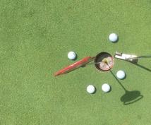 ゴルフのコンペ商品構成を構築します 幹事でどうしたら良いか分からない方や手が回らない方へ