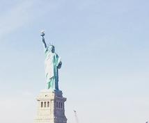 海外留学の相談のります 海外留学を考えている方、これからする予定の方におすすめ!