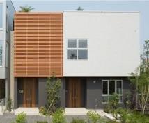 注文新築住宅の仕様を一緒に考えます これから新築住宅購入検討者向けです。