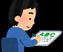 日⇔英 ビジネス/日常英語 翻訳します TOEIC900超・留学経験・外資系企業オフィスマネージャー