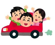 低燃費運転のワザをお伝えします 車の燃費が悪いと感じているあなたへ