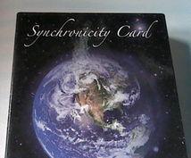 シンクロニシティカードのワンオラクルです。今気になる事にお答えします。