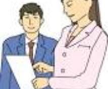 女性管理職のお悩み相談引き受けます!