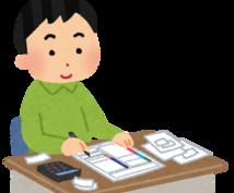 10日間質問し放題●簿記2,3級について答えます 【日商簿記1級合格済】東証一部上場企業の経理マンが回答します