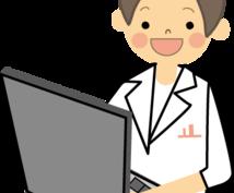 お薬の説明文書を英語で作成します 海外へ渡航する方のためにお薬の情報を英訳いたします。