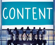 WEBコンテンツライティングいたします 医療・健康・社会保障・・・少し難しい内容でも対応可能!