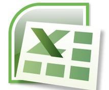 【Excel】にて集計表などを代わりに作成致します。
