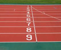 ハーフマラソンの練習メニューを組み立てます ハーフマラソンの練習方法がわからない、伸び悩んでるあなたへ