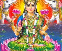 女神ラクシュミー様のご加護が受けられます [フェアリー創始]★Gift From Lakshmi★伝授