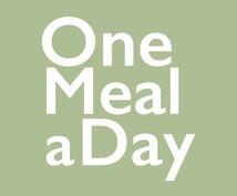一日一食生活の体験談をお伝えします 元気に動けるようになり,アトピーがおさまりました。