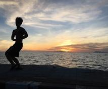必ず痩せるダイエットメニューを作ります 理想の身体作り・食べて痩せる・自宅で運動したい方必見